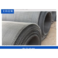 厂家直销轧花网 铁丝网 铜包钢 量大从优