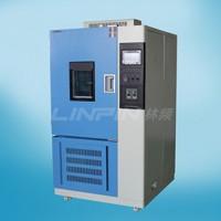 臭氧老化試驗箱采用的控制器