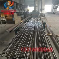 Inconel718軍標材質Inconel718硬度價格
