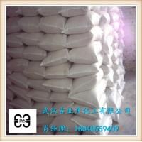 硫化钙湖南生产厂家
