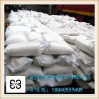 硫化锌湖南生产厂家