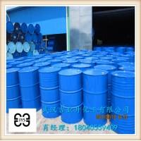 磷酸三乙酯湖南生产厂家