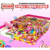 儿童乐园室内淘气堡商场大小型游乐场设备幼儿园滑梯
