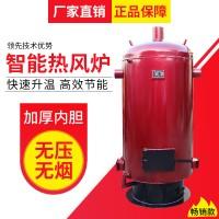 热风炉养殖锅炉烘干炉大棚种植厂房升控温取暖增温设备暖风炉猪舍