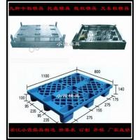 PE卡板模具塑胶平板模具注塑地板模具PE站板模具