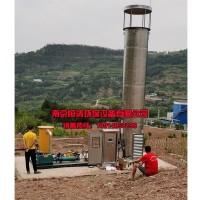 南京恒清环保填埋场养殖场企业污水厂厌氧发酵沼气火炬内燃封闭式火炬