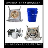 30升中国石油桶模具30升中国石化桶模具