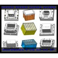 注塑整理箱模具注塑塑胶箱子模具