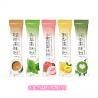oem代加工 果味粉 奶茶粉 咖啡粉 果蔬酵素粉 商用餐饮奶茶粉饮料