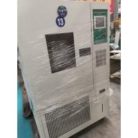 东莞供应二手志翔ZXGDJS408L高低温试验箱