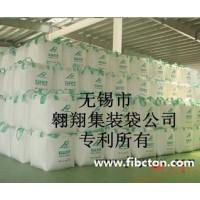 采購拉絲級聚丙烯用于集裝袋生產