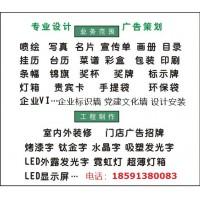 競標公司:西安赤道廣告文化傳播有限公司招投標印刷設計業務
